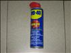 Смазка WD-40 (420мл)